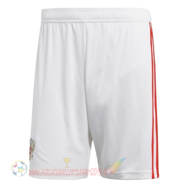 Destockage Maillot De Foot adidas Domicile Shorts Russie 2018 Blanc